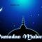 Mubarik Hu wo Waqt e Qabooliyat A gya